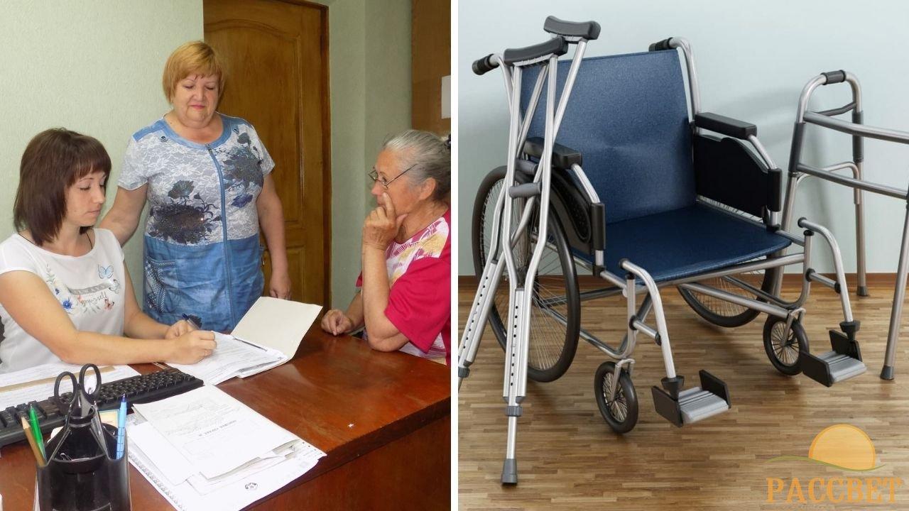 Будет ли продление инвалидности автоматически после 1 октября 2021 года
